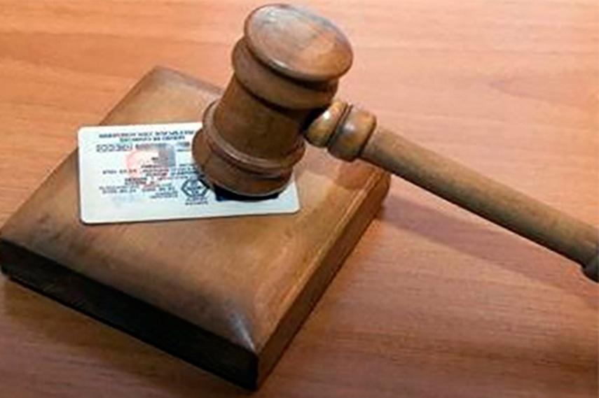 лишение прав административное правонарушение хотя