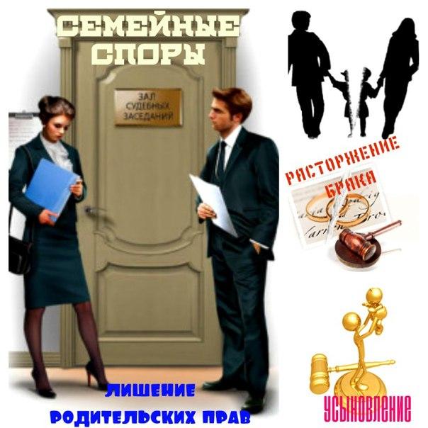 """самый лучший адвокат по семейным делам в москве """"подошел"""" решетке"""
